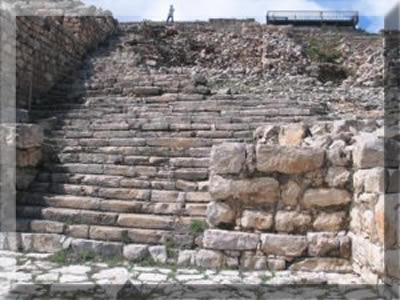 Huge staircase that led up to the Samaritan Temple on Mount Gerizim